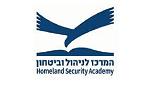 המרכז לניהול וביטחון - לוגו