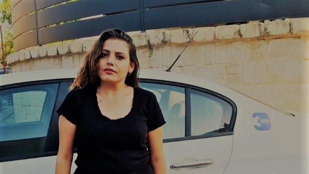 מאיה כהן