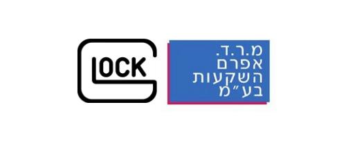 מ.ר.ד אפרם - היבואנית הרשמית של גלוק בישראל