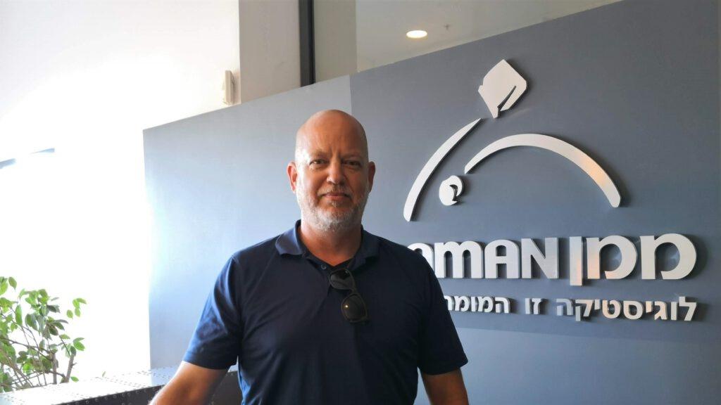 גילדאי תחת זרקור - צביקה משה, מנהל ביטחון - חברות קבוצת ממן