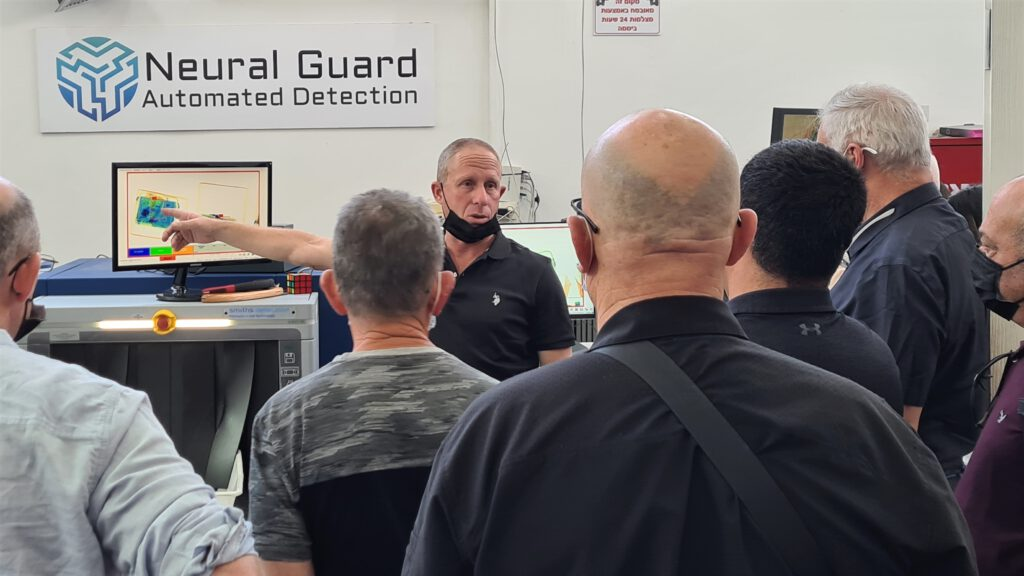 סיור 07 - ניוראל גארד - פתרונות גילוי אוטומטי - הגילדה - הבית של מנהלי הביטחון