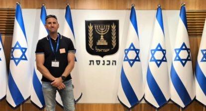 סיור הגילדה 08 - משכן הכנסת - ברק מרקוס