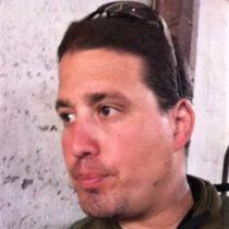 תמונת הפרופיל של חן ארז   קצין ביטחון, מוטורולה סולושנס
